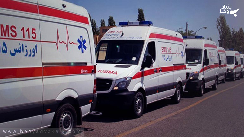 در مواقع اضطراری و اورژانسی چگونه میتوانم کمک دریافت کنم؟
