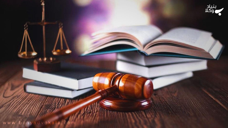 نقد عملکرد ضابطین عام قضایی