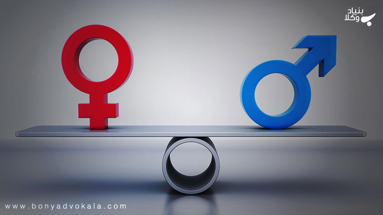 تاثیر تغییر جنسیت در مسئولیت کیفری پرداخت کنندگان دیه