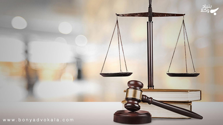 ترور در نظام حقوق قضایی ایران