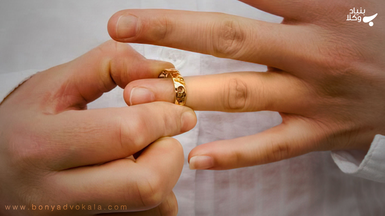 طلاق غیابی و مرد غائب