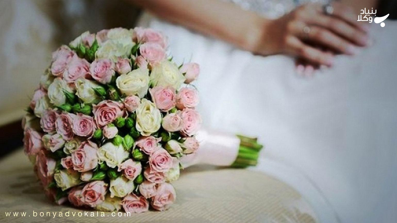 بررسی فقهی حقوقی تدلیس در عقد نکاح