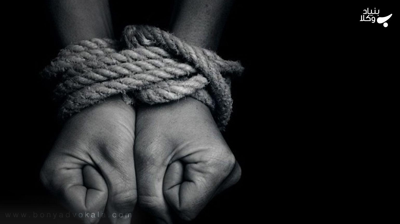 بازداشت غیرقانونی توسط اعضاء نیروهای مسلح در صلاحیت ذاتی محاکم عمومی و انقلاب