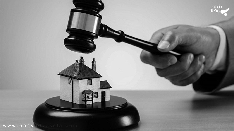بررسی جرایم تصرف عدوانی، مزاحمت و ممانعت از حق؛ و نقش وکیل دادگستری در این جرایم