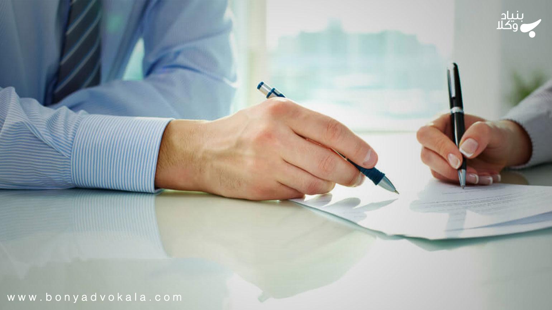 قرارداد کتبی و شفاهی و نحوه اثبات آنها