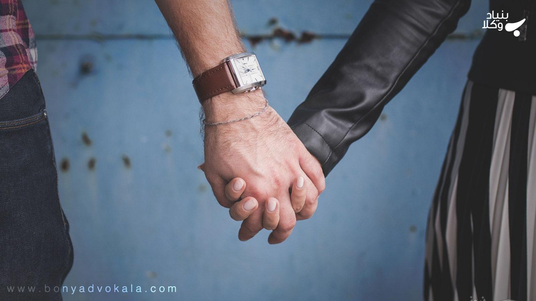 ازدواج سفید، آثار و تبعات قانونی و شرعی آن