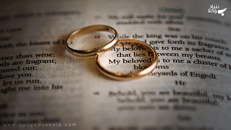 تفاوت حق طلاق زن با وکالت در طلاق