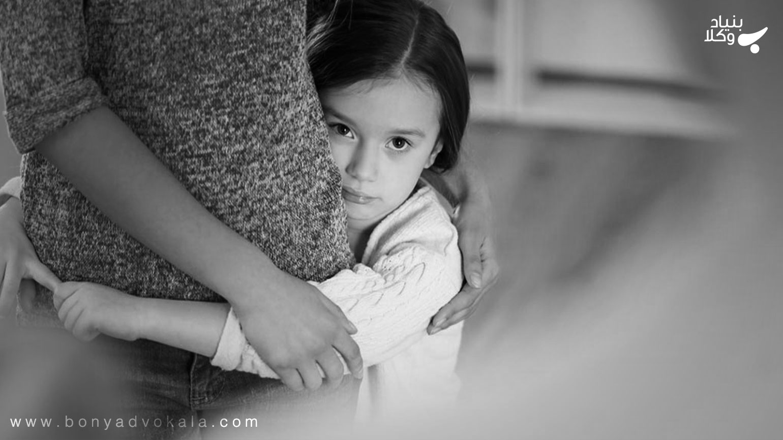 مفهوم حضانت فرزندان و اشخاص عهده دار آن