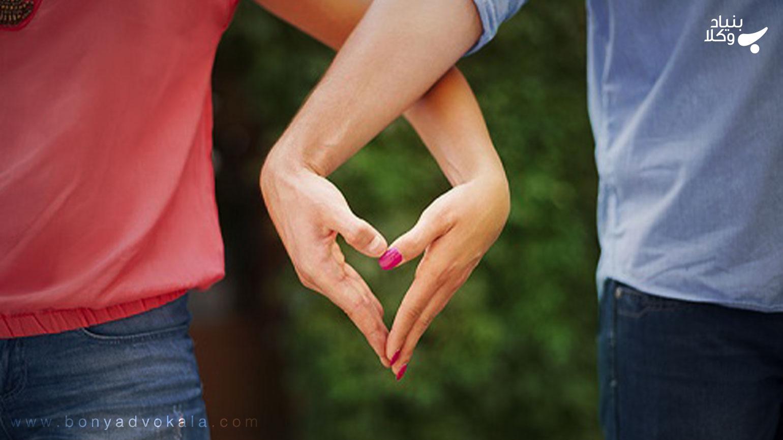 ثبت و رسمی کردن ازدواج موقت