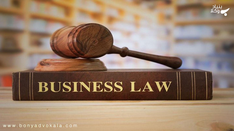 مفهوم نمایندگی حقوقی چیست؟