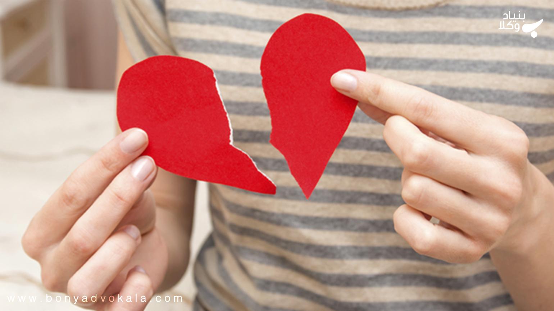 طلاق بائن غیر مدخوله چیست؟