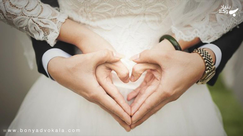 اشتراکات و اختلافات ازدواج دائم و موقت (صیغه ای)