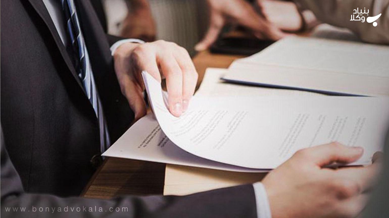 قراردادهای داوری