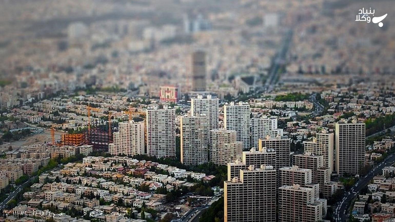 مقررات ناظر بر تغییر متراژ ساختمانهای پیش فروش شده