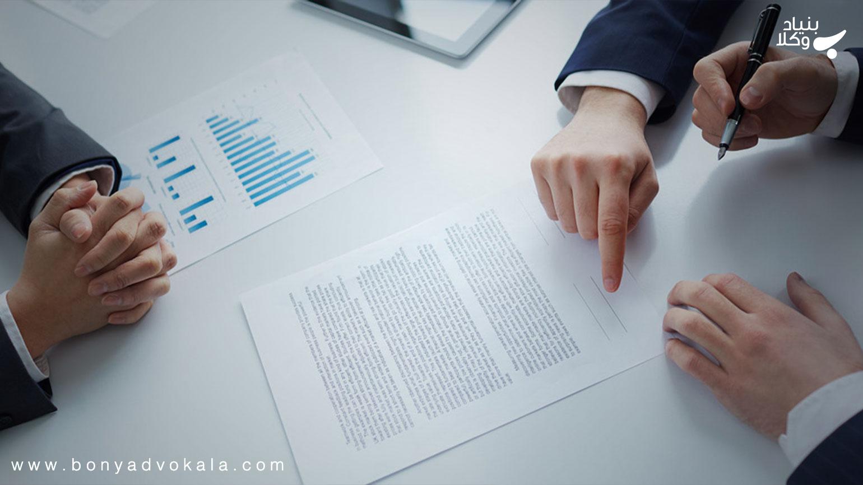 ویژگیهای قرارداد کار و شرایط صحت آن