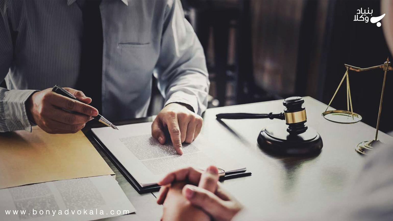 مسئله حقوقی و لزوم مراجعه به متخصص
