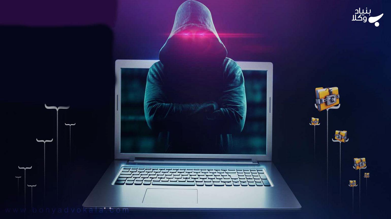 انواع جرایم سایبری و روش های پیشگیری از وقوع آن
