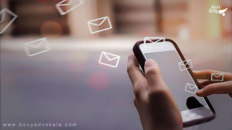 آیا رابطه نامشروع از طریق پیام ها اثبات می شود؟