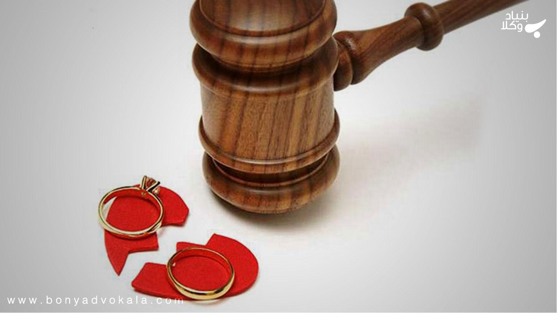 طلاق با عسر و حرج چیست و تفاوت آن با ۱۲شرط عقدنامه چیست؟