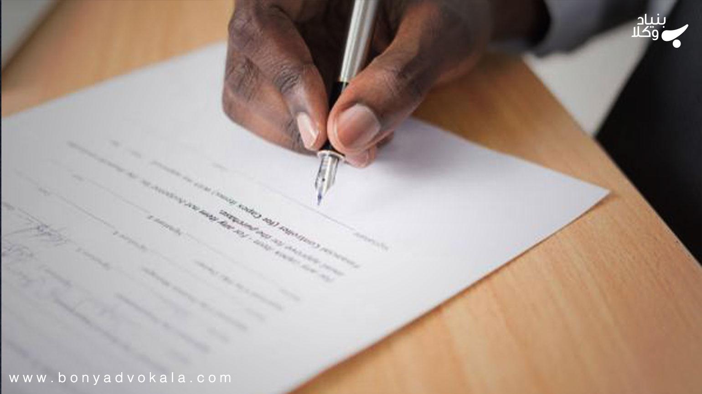 موارد تعلیق قرارداد کار بر اساس قانون کار کدام است؟