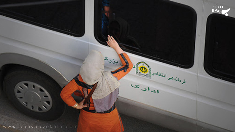 نقدی بر تبصره ی ماده ۶۳۸ قانون مجازات اسلامی مبنی بر جرم انگاری بد حجابی