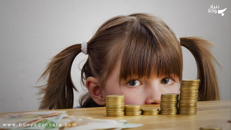 عواقب عدم پرداخت نفقه فرزند