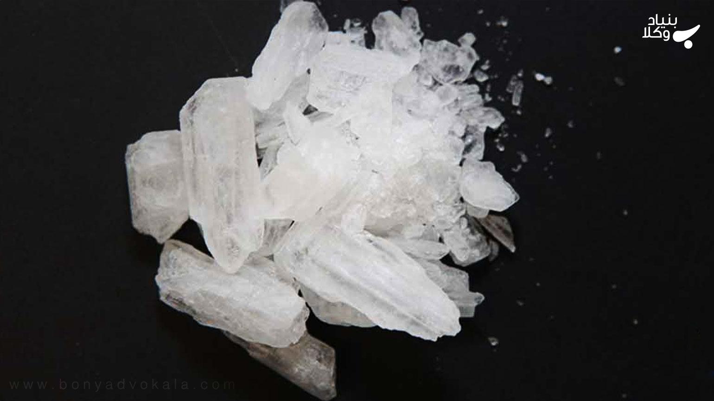 جرم مواد مخدر شیشه (مت آمفتامین) و هروئین چیست؟
