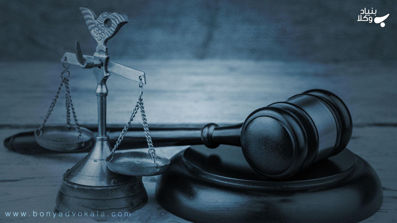 مفهوم بیع معاطات در قانون مدنی
