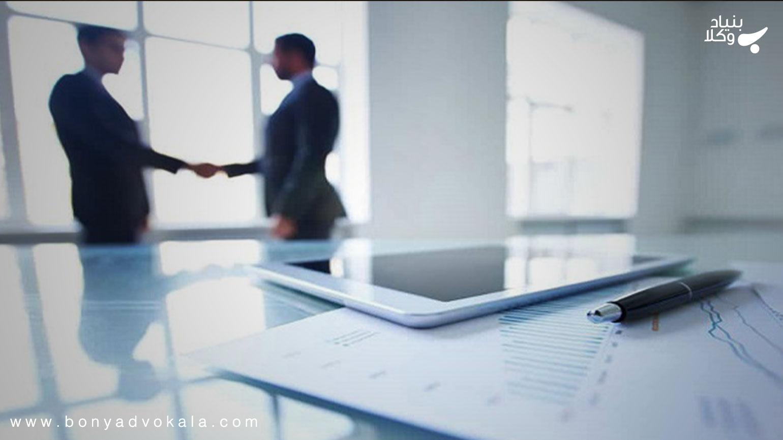 شرکت تعاونی از منظر قانون تجارت