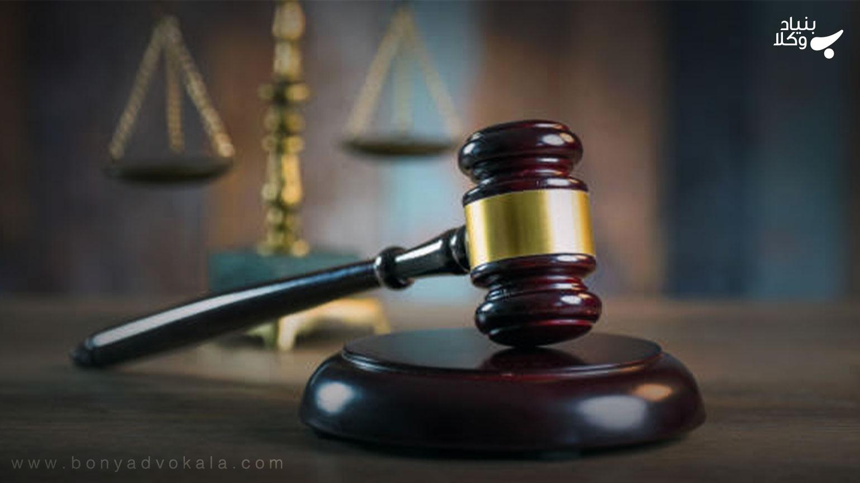داوری در قانون حمایت خانواده چگونه است؟