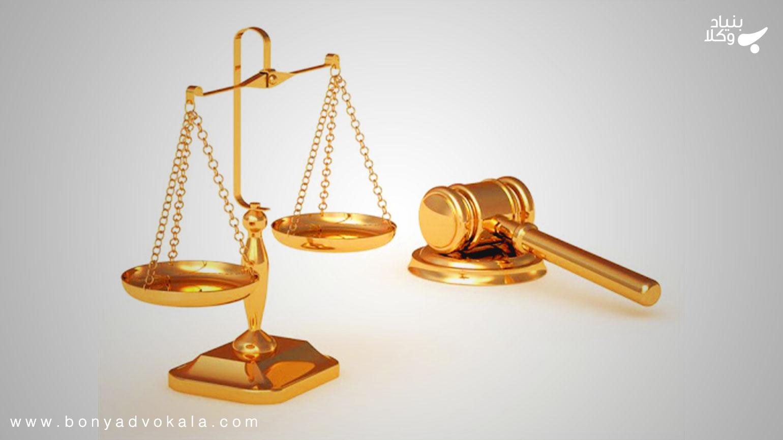 تعارض قوانین و جایگاه آن در حقوق بین الملل