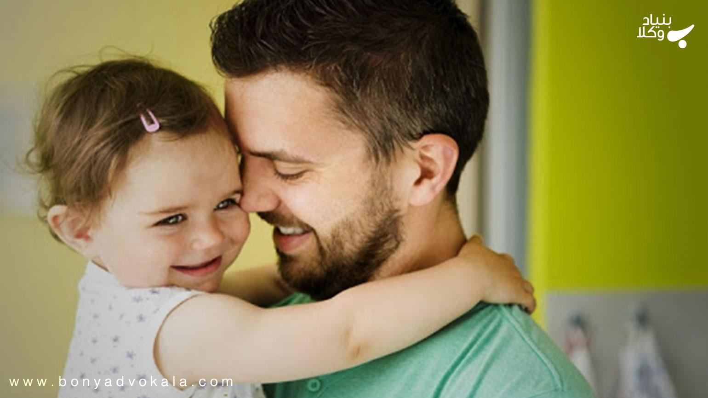 چگونگی ملاقات با فرزند مشترک