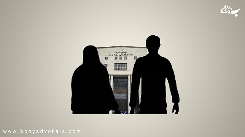 طلاق توافقی در حقوق ایران - درباره وکیل طلاق توافقی