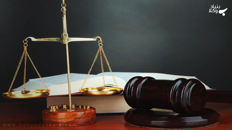 تبیین و بررسی پرونده دعوی خانواده فرهاد علیه صدا و سیما