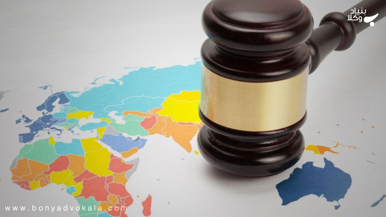 تابعیت و ابعاد حقوقی آن