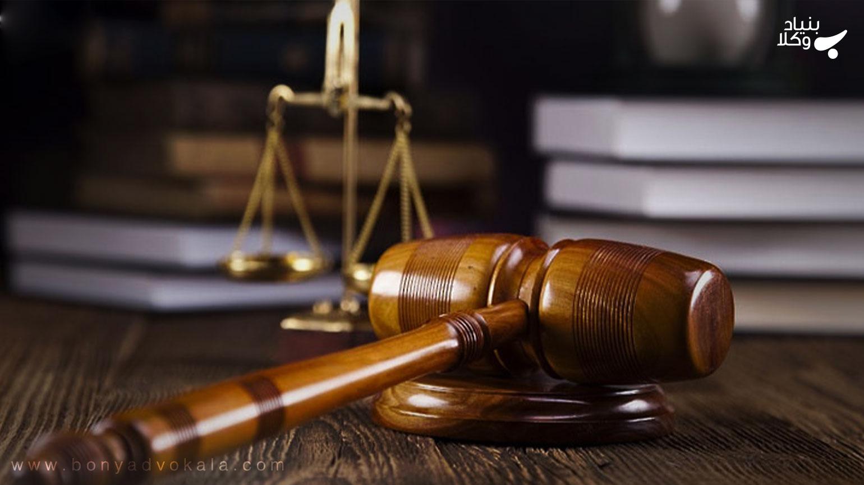 انواع تخلفات اداری و مجازات های مقرر