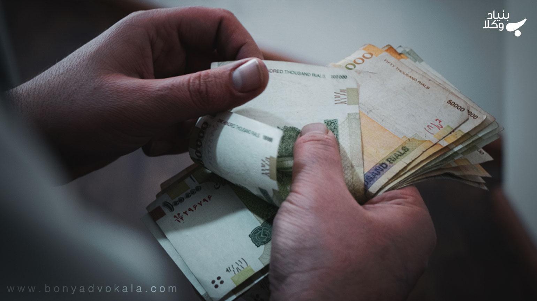 موارد معاف از مالیات حقوقی