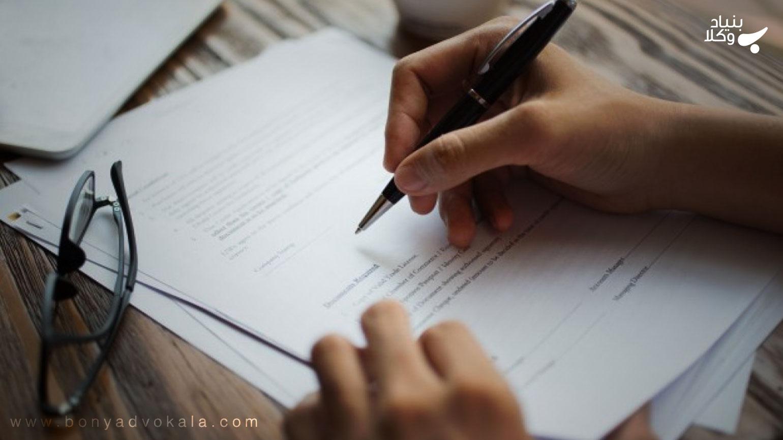 راهنمای استعلام تصدیق اسناد رسمی و اعتبار وکالتنامه های محضری