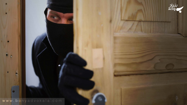 تفاوت سرقت تعزیری و سرقت حدی چیست؟