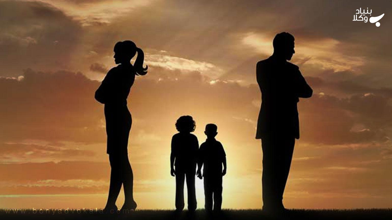 شرح و بررسی ماده ی ۱۱۷۵ قانون مدنی و امکان منع والدین شرعی و قانونی از حضانت فرزند