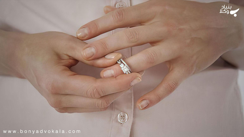 دلایل مورد نیاز طلاق به درخواست زن