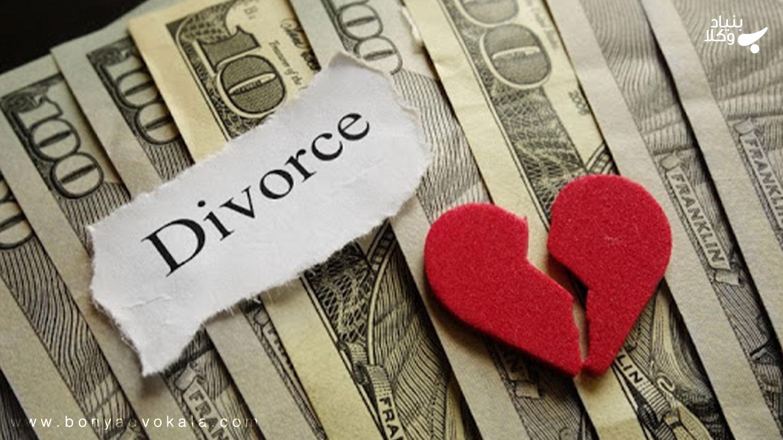 هزینه های ثبت طلاق توافقی در سال 99