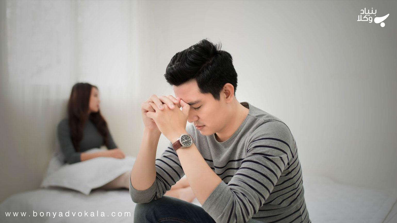 طلاق به دلیل نازایی زوجین در چه شرایطی امکان پذیر است؟