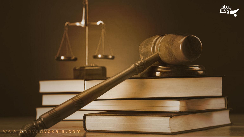 شیوه های نظارت دادستان کل کشور بر اجرای صحیح قوانین در مراجع قضایی