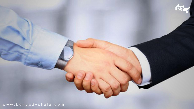 عقد ودیعه و عقد عاریه و تفاوت آن