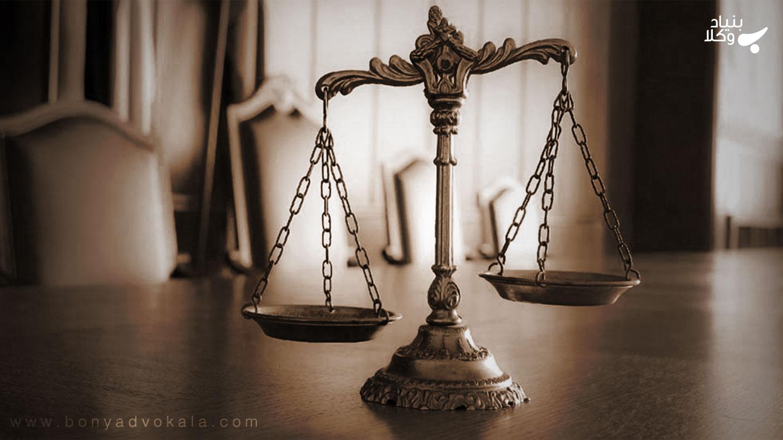 شکایت از قاضی چگونه است؟