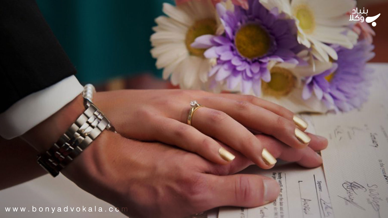 ایام نامزدی و اشتباهات رایج