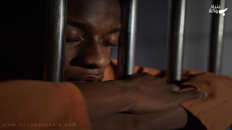 حق حبس مهریه چیست؟