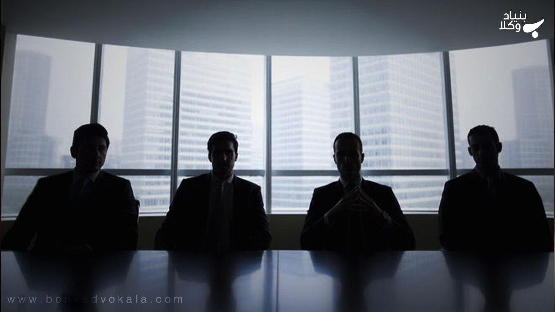 تفاوت مسئولیتهای مدیر عامل و رئیس هیئت مدیره در چیست؟