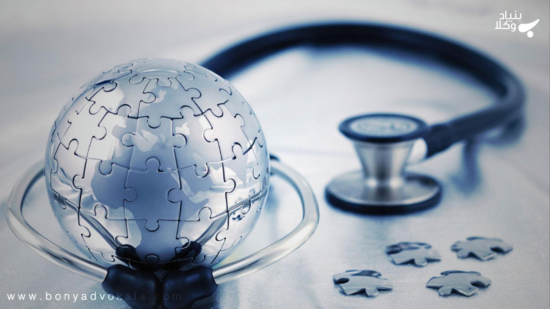 شرایط اخذ ویزای پزشکی